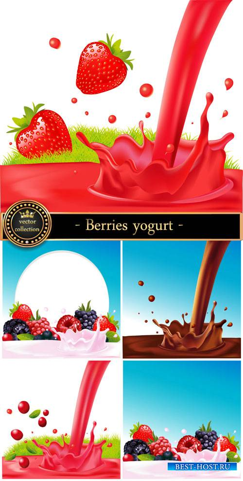Berry yogurt and spray vector