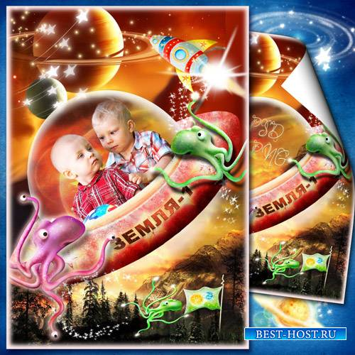 Детская рамка для фото - Юные покорители космоса