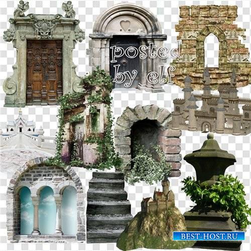 Подборка клипарта - Арки, замки, архитектурные элементы