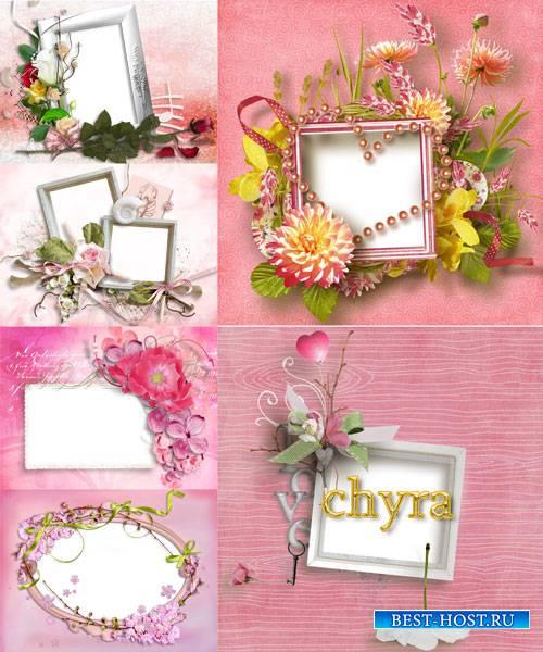 Розовые рамки для фотографий