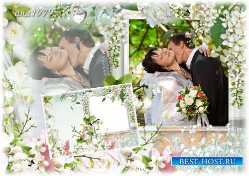 Рамка для свадебной фотографии - Две души