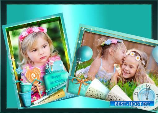 Рамка для фото - С днем рождения