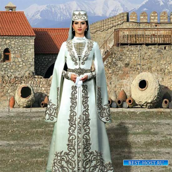 Шаблон  женский - Грузинский национальный костюм