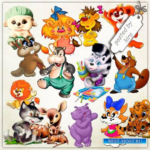 Детский клипарт - Забавные зверята