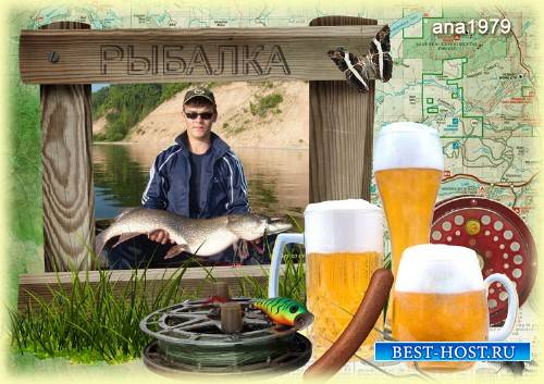 Рамка для фотошопа - Рыбаки