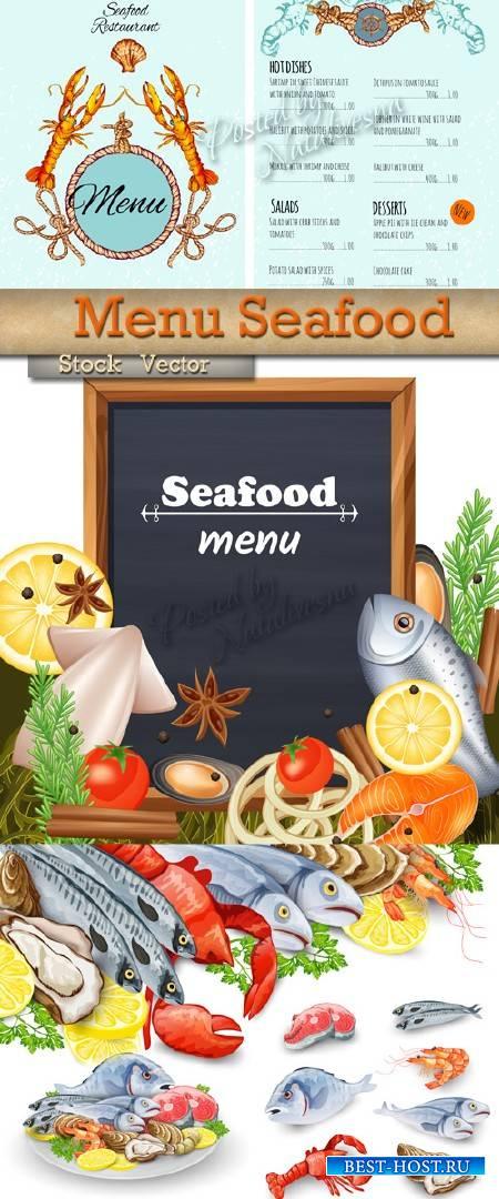 Морепродукты – Меню в Векторе