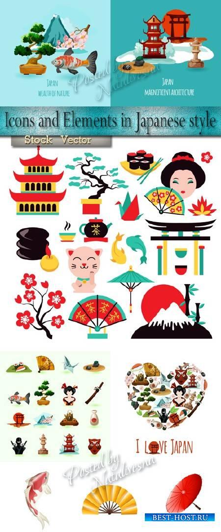 Векторные иконки и элементы в Японском стиле