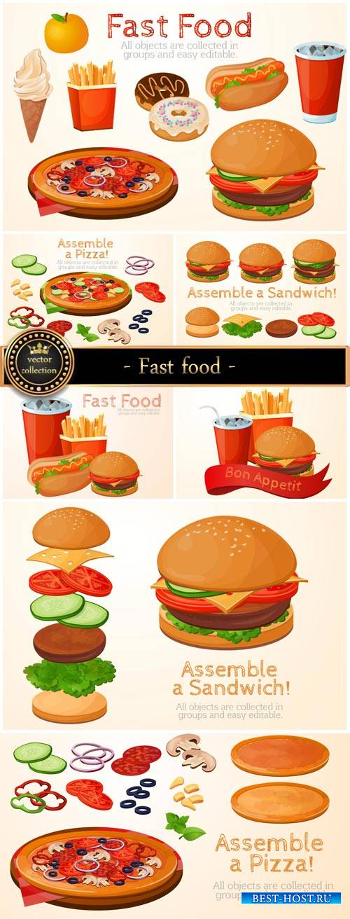 Fast food, pizza, hamburgers, french fries vector