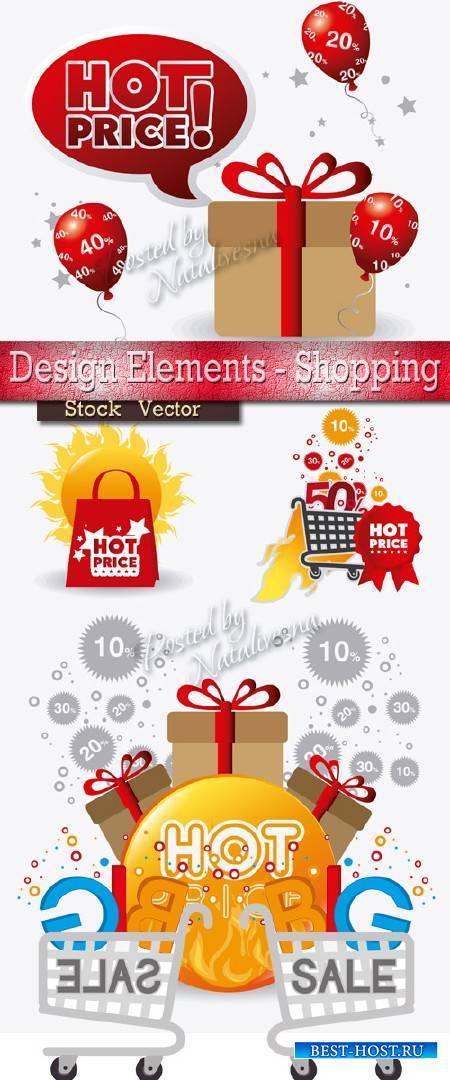 Элементы дизайна в Векторе – Выгодные Покупки