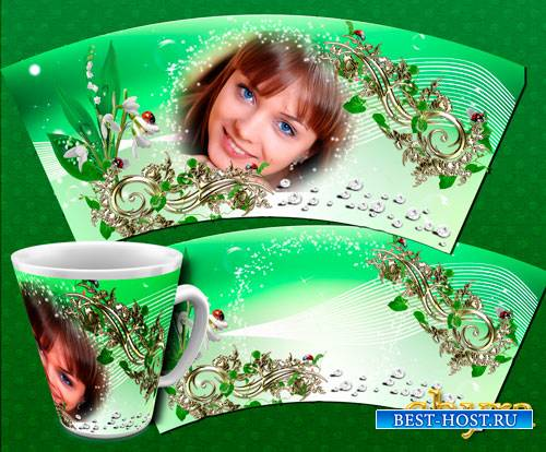 Шаблон для кружки латте -Зеленая мелодия