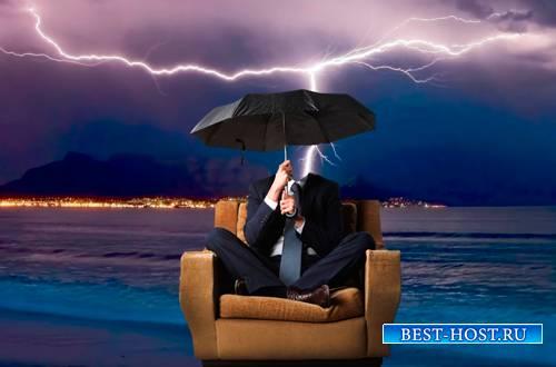 Шаблон для фотошопа  - Мужчина с зонтом