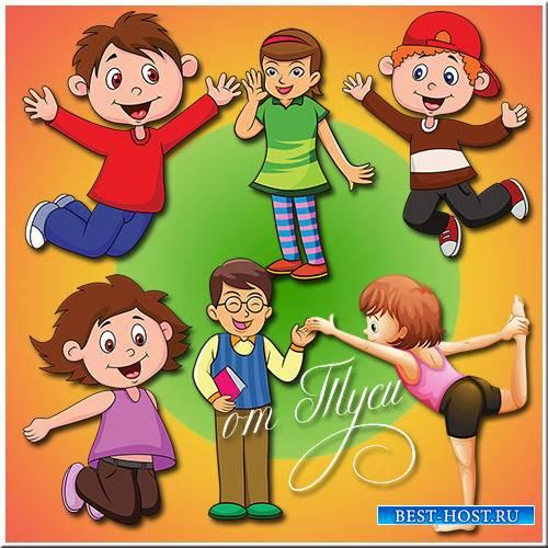 Будем весело играть, развиваться и мечтать - Детский клипарт
