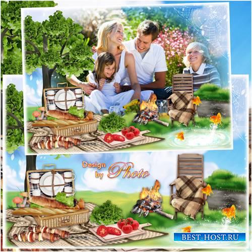 Рамка для фото - На летнем пикнике