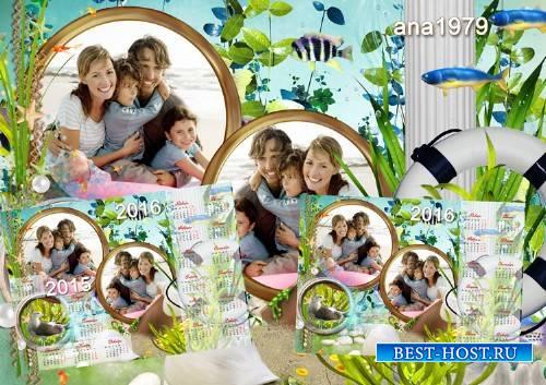 Календарь - рамка для фотошопа - Морская благодать