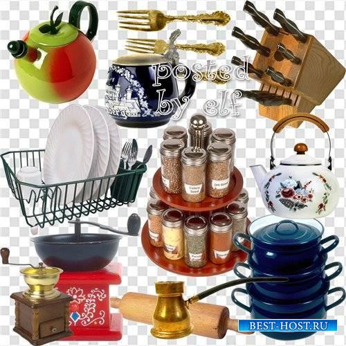 Подборка клипарта - Кухонная утварь
