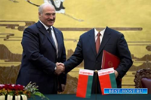 Шаблон для фотошопа - Переговоры с президентом Белоруссии