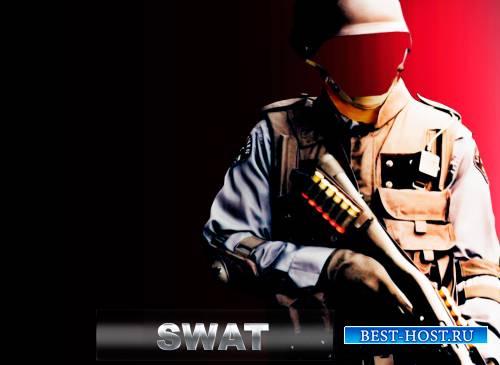 Шаблон для фото - Спецназ swat