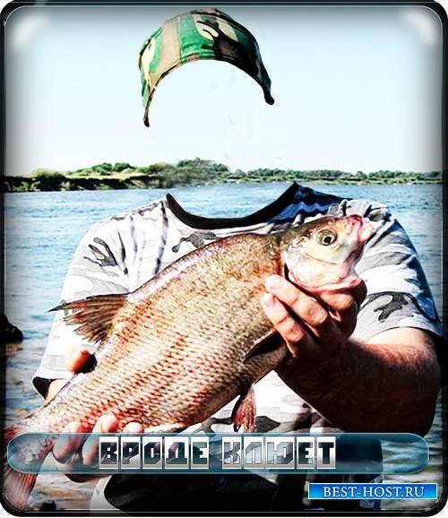 Шаблон для фотошопа - Рыбака жарой не испугать