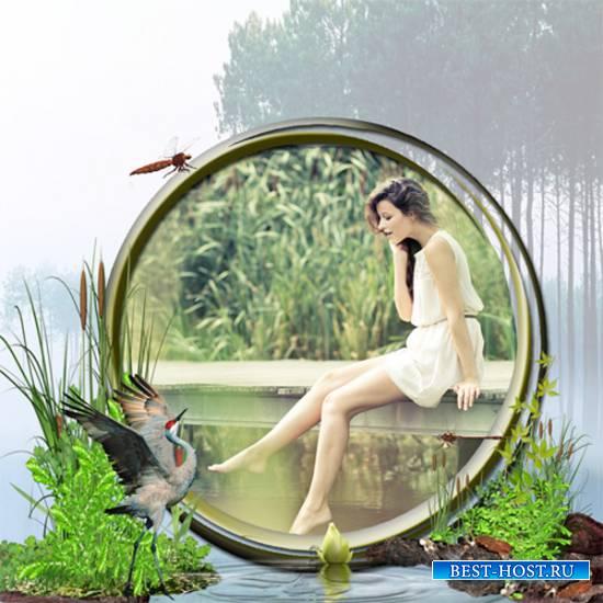 Рамка женская – Там, за туманами