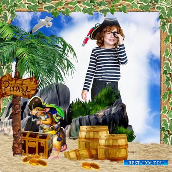 Рамка детская – Пираты, вперёд