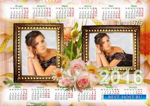 Календарь на 2016 год – Нежность роз