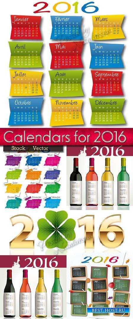 Календари на 2016 год в Векторе