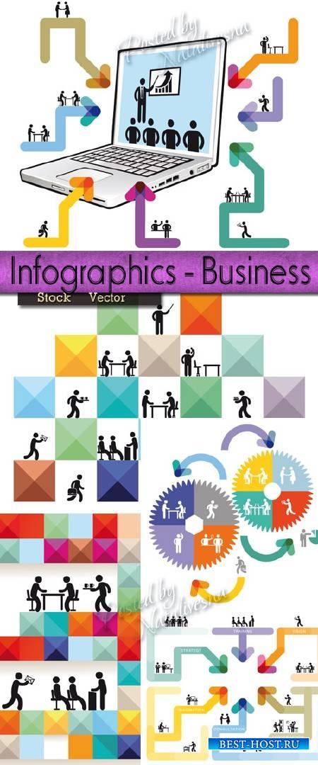 Бизнес, связи и сотрудничество в офисе - Коллекция инфографики в Векторе