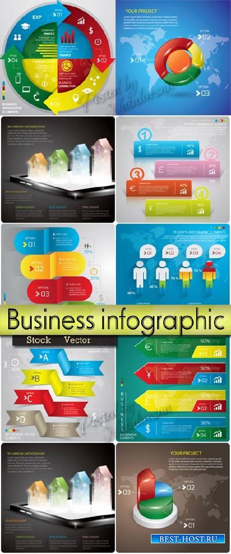 Коллекция инфографики в Векторе – Бизнес и 3D цветные стрелки