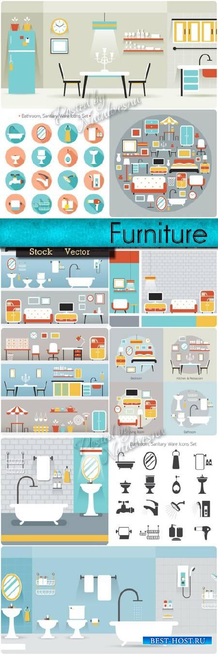 Мебель и обстановка в Векторе – Ванная, кухня, кабинет