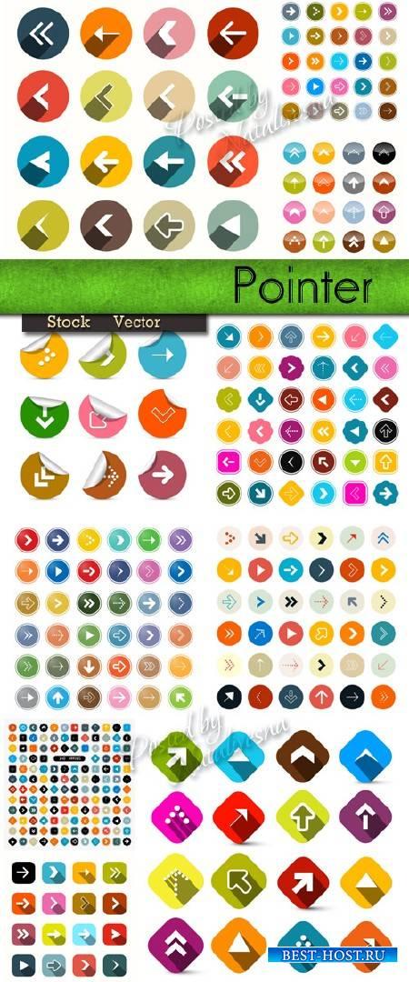 Цветная коллекция в Векторе – Указательные стрелки в кружках