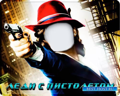 Фотошаблон для фотошоп - Железная дама