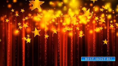 Футаж - Парящие звёзды