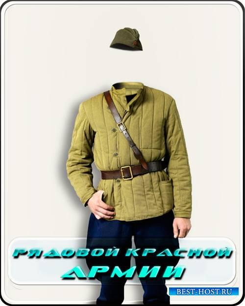 Фотошаблон для фотошоп - Солдат советской армии