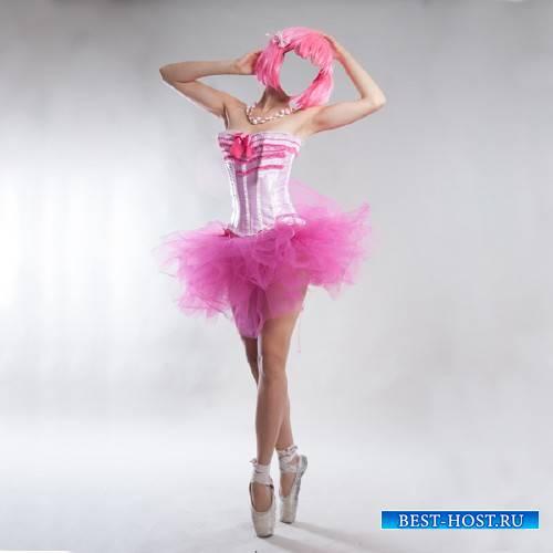 Шаблон для девушек - Балерина в танце