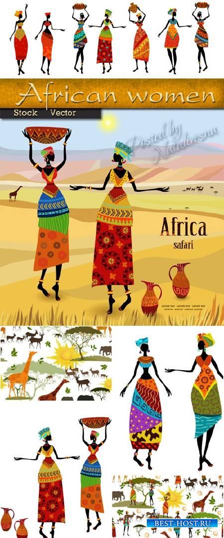 Африканские женщины и горный пейзаж в Векторе