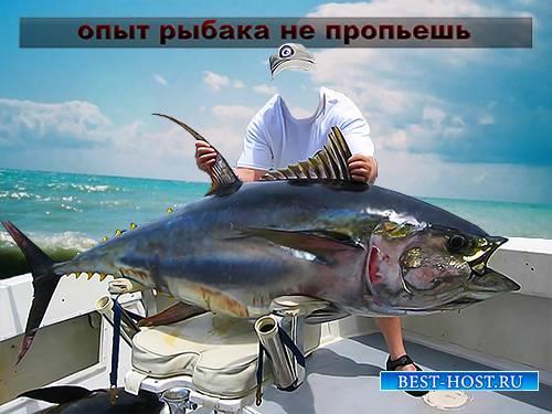 Фотошаблон для монтажа - Опыт рыбака не пропить