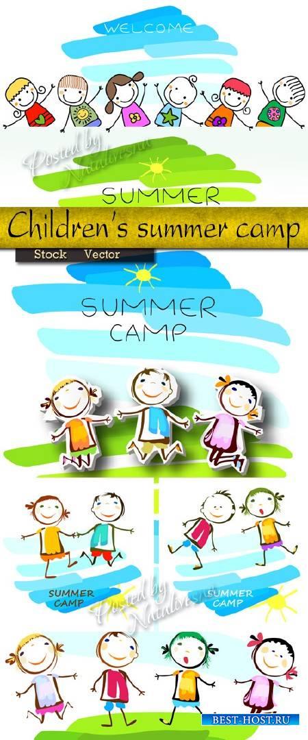 Детский летний лагерь в Векторе
