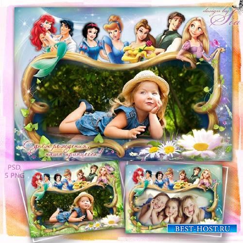 Детская рамочка для фото - Со мной всегда мои любимые принцессы Disney