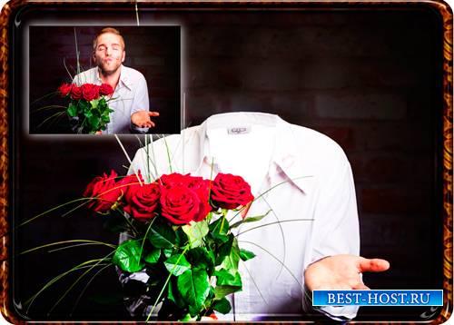 Шаблон для фотомонтажа - Красивой девушке прекрасные розы