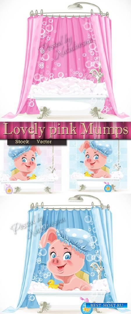 Милая розовая свинка в ванной с пызырями в Векторе