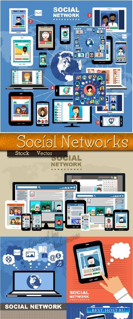 Социальные сети,  интернет-общение  -  Элементы в Векторе