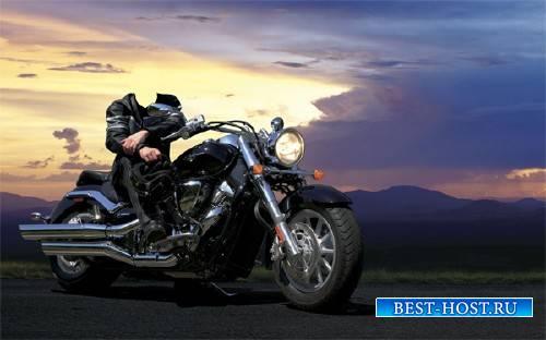 Шаблон мужской - Байкер на мотоцикле
