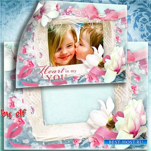 Романтическая рамка для фото – Ты в моем сердце