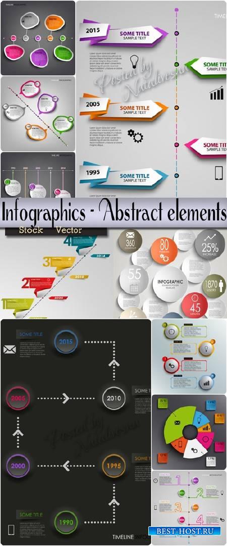 Коллекция инфографики в Векторе – Абстрактные элементы