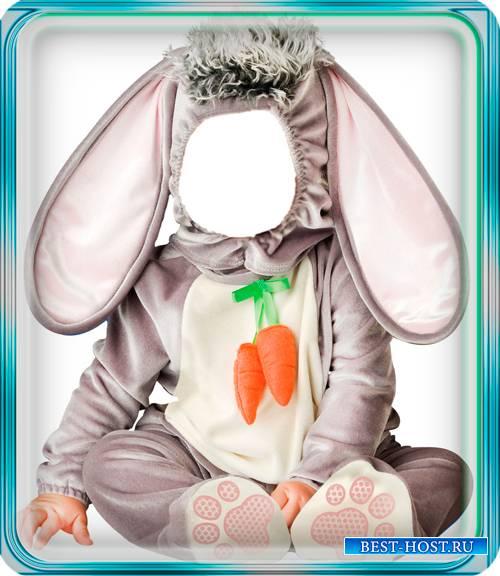 Фотошаблон для фото - Зайчишка