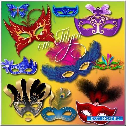 Гламурные карнавальные маски - Клипарт растровый
