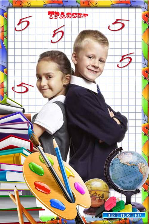 Тематическая фоторамка детская - Мои лучшие годы в школе
