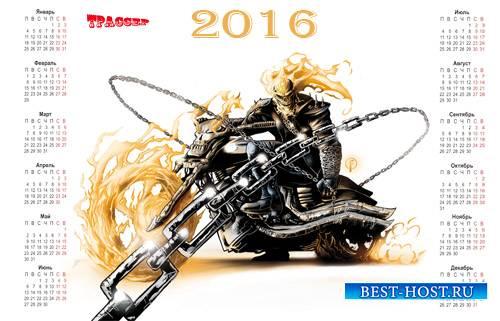Настенный фан.календарь на 2016 год - ночной гонщик