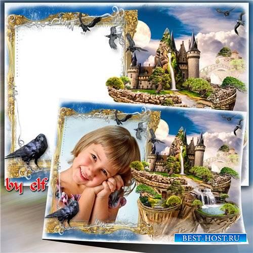 Детская рамка для фото – Сказочная страна