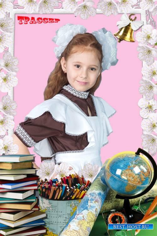 Детская фоторамка для школы – школьные годы прекрасные